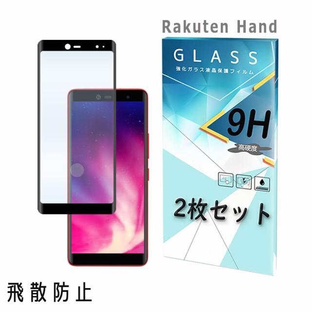 【予約販売 3月10日以降順次発送】 Rakuten Hand ...