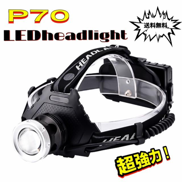 2020最新仕様 LEDヘッドライト 最強ルーメン 最高...