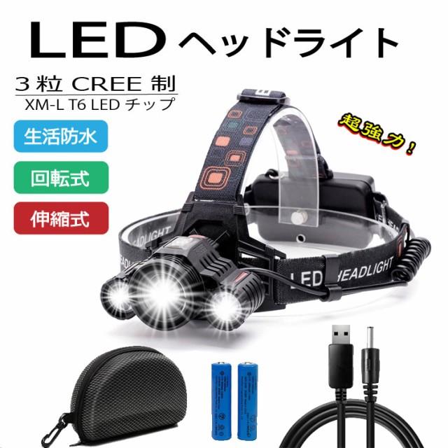 LEDヘッドライト 最強ルーメン 超高輝度 10000ル...