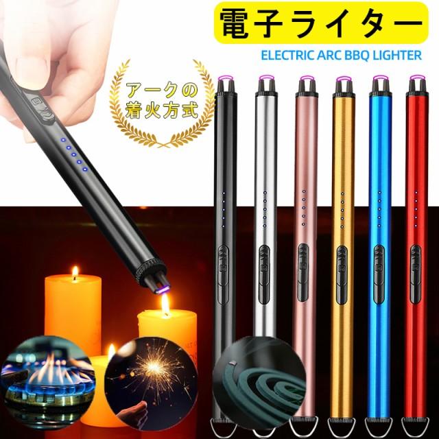 プラズマ ライター 電子 電気 ライター 小型 充電...
