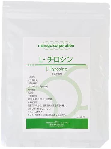 marugo(マルゴ) L-チロシン 粉末 サプリメント (1...