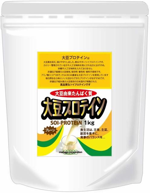 marugo(マルゴ) 大豆プロテイン 無添加 (1kg / 国...