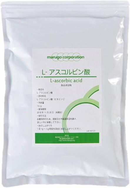 marugo (マルゴ) ビタミンC 粉末 サプリメント (1...