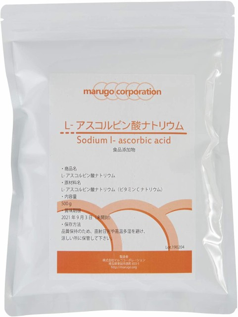 marugo (マルゴ) ビタミンCナトリウム 粉末 サプ...
