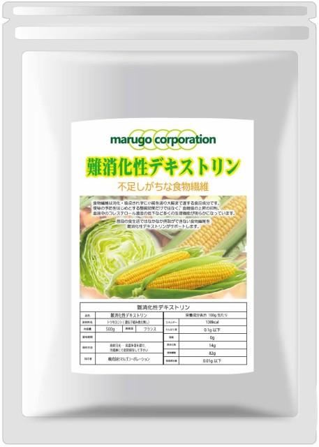 marugo(マルゴ) 難消化性デキストリン サプリメン...