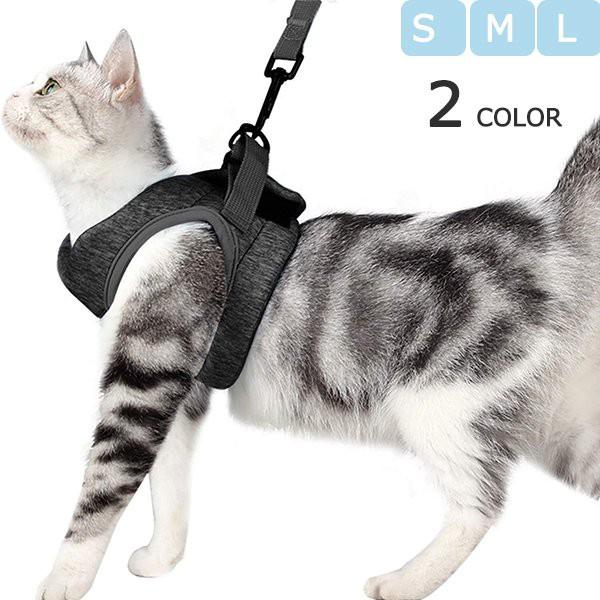 猫用ハーネス 胴輪 安全首輪 猫リード 犬 ペット...