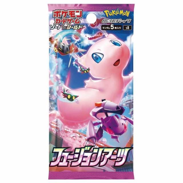 【1パック】 ポケモンカードゲーム ソード&シー...