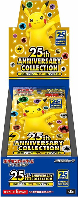 10/22発売 ポケモンカードゲーム ソード&シール...