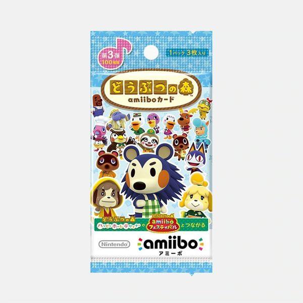 Nintendo どうぶつの森amiiboカード 第3弾 1パッ...