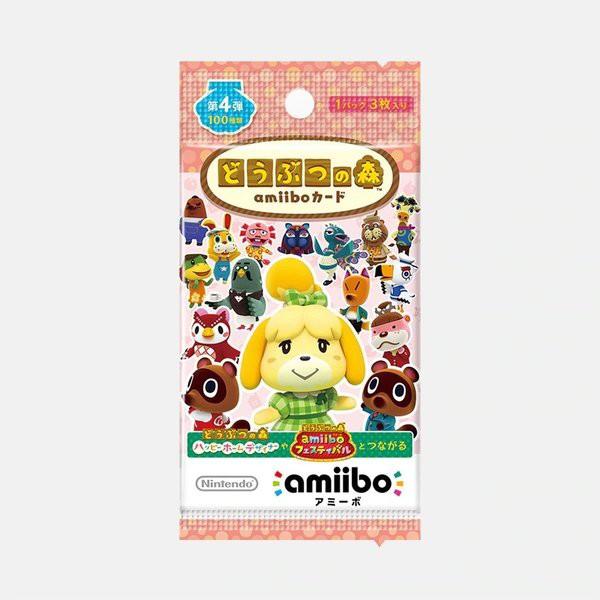 Nintendo どうぶつの森amiiboカード 第4弾 1パッ...