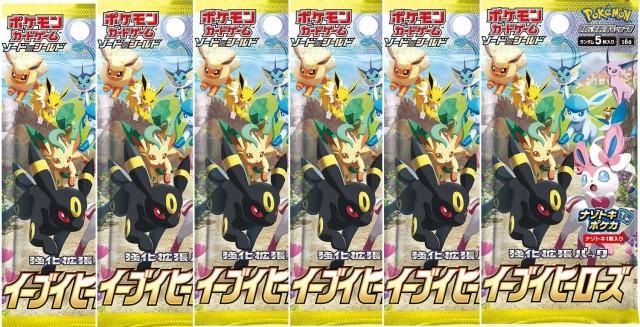 【6パック】ポケモンカードゲーム ソード&シール...