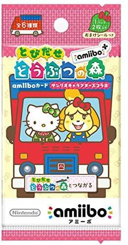 【1パック】 『とびだせ どうぶつの森 amiibo+』a...