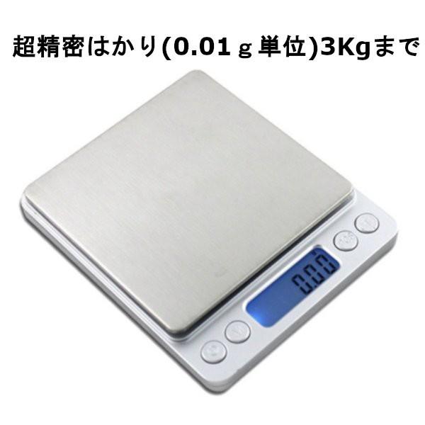 デジタルスケール キッチンスケール 計量器  0.1g...