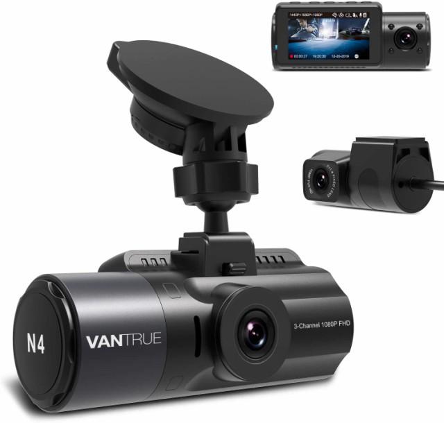 3カメラ ドライブレコーダー VANTRUE N4 2020最新...
