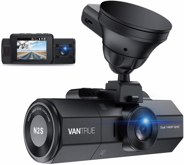 前後カメラ ドライブレコーダー VANTRUE N2S 車内...