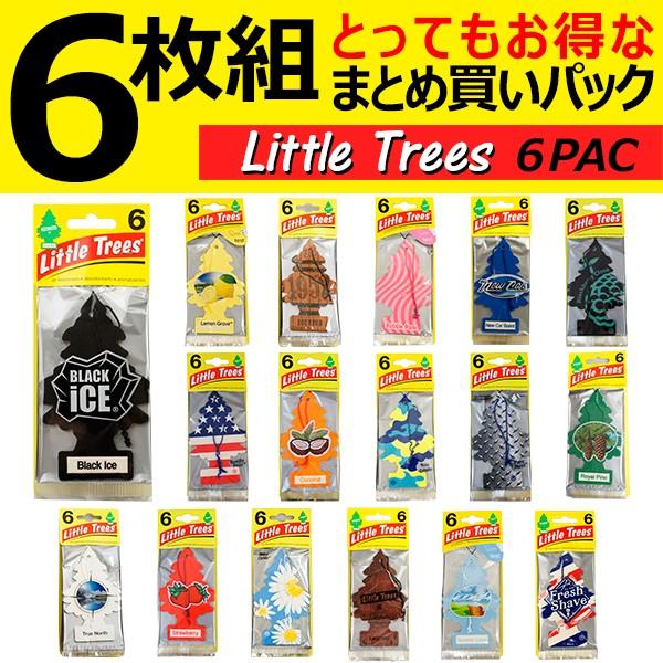 【メール便送料無料】Little Trees 6pac(お得な6...