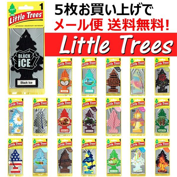 【5枚以上メール便無料】Little Trees リトルツリ...