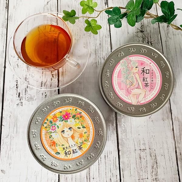 水森亜土 国産紅茶2種をセット 和紅茶 ミルクテ...