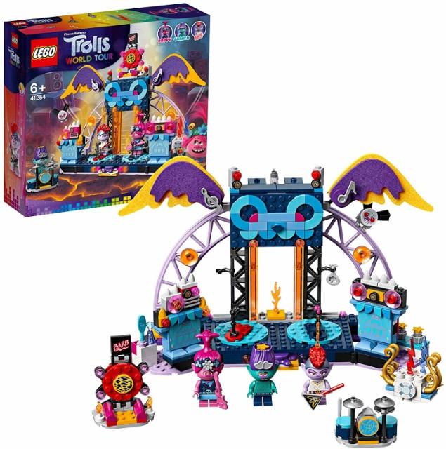 レゴ(LEGO) トロールズ ボルケーノ・ロック・シテ...