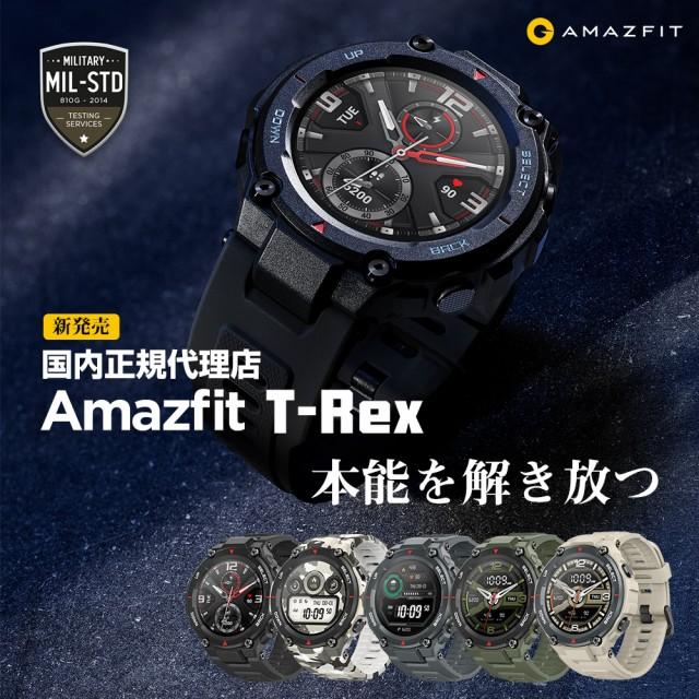 【国内正規代理店】 スマートウォッチ Amazfit T-...