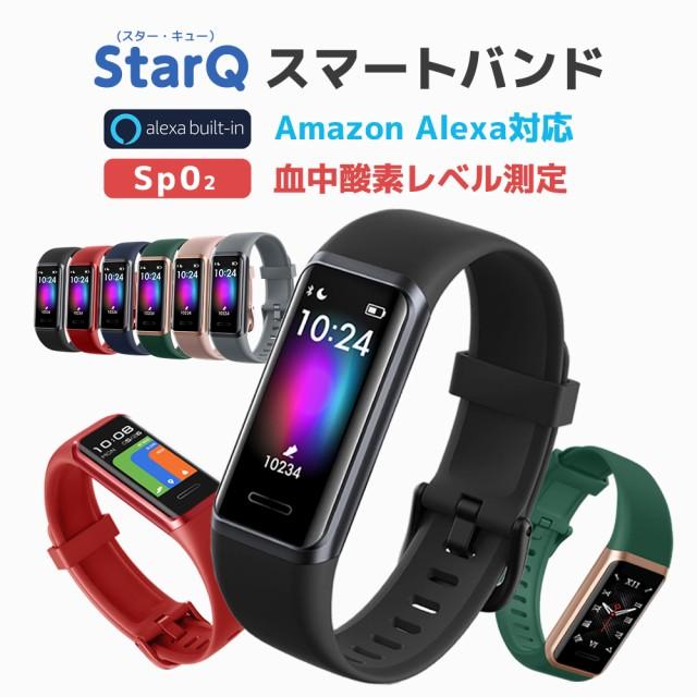 スマートウォッチ 【新発売】 StarQ スマートバン...