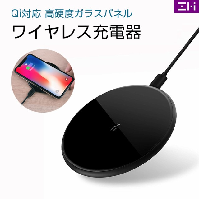 ZMI ( Xiaomi グループ) Qi 対応 ワイヤレス 充電...