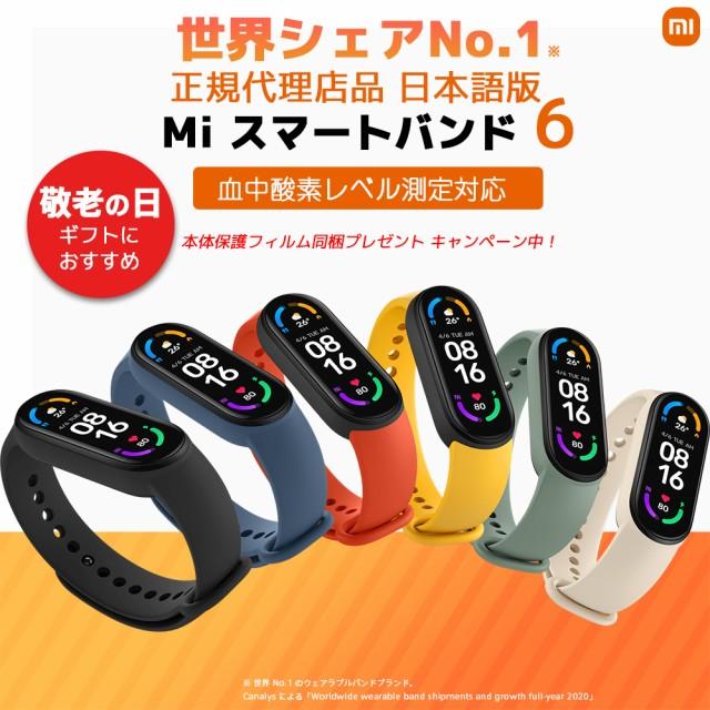スマートウォッチ 【正規日本語版】 Xiaomi Mi Sm...