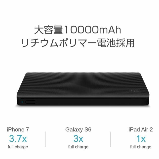 ZMI ( Xiaomi グループ) 10000mAh 大容量 モバイ...