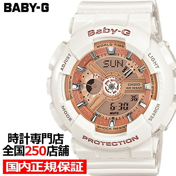 BABY-G ベビージー BA-110-7A1JF カシオ レディー...