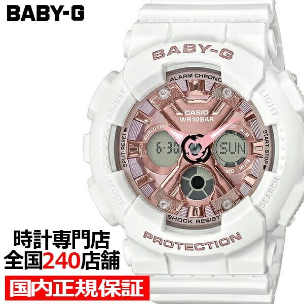BABY-G ベビーG デジタル&アナログ BA-130-7A1JF ...