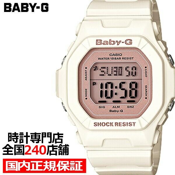 BABY-G ベビージー BG-5606-7BJF カシオ レディー...