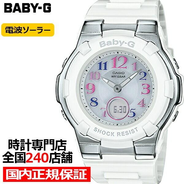 BABY-G ベビージー BGA-1100GR-7BJF カシオ レデ...