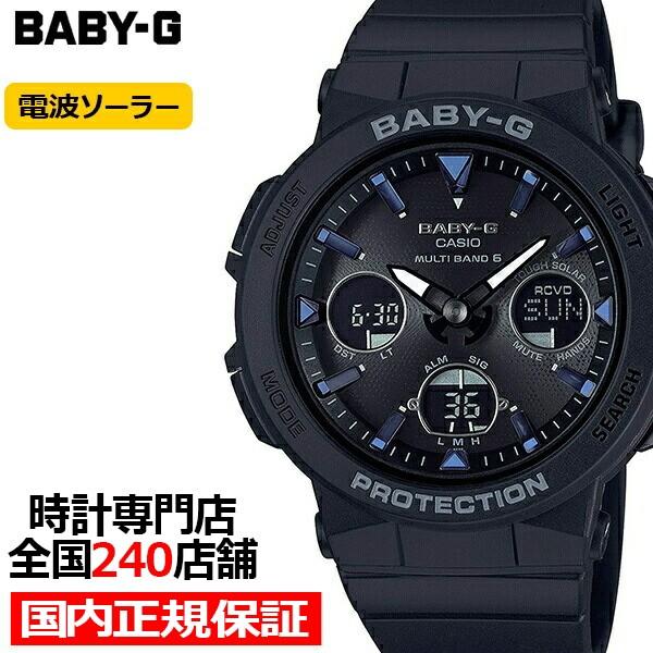 BABY-G ビーチ トラベラー BGA-2500-1AJF レディ...