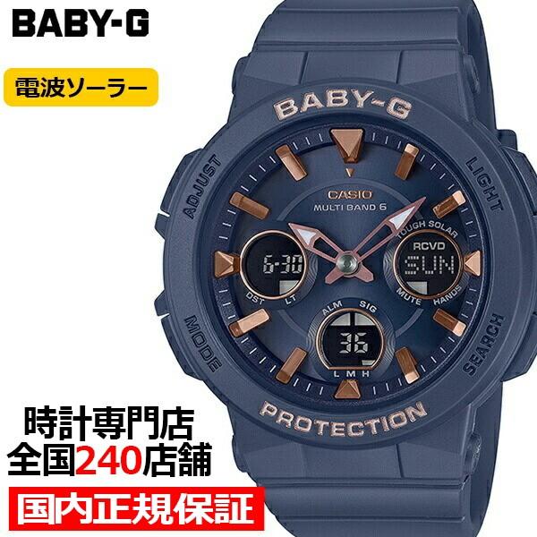 BABY-G ベビージー BGA-2510-2AJF レディース 腕...