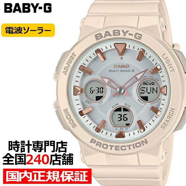 BABY-G ベビージー BGA-2510-4AJF レディース 腕...