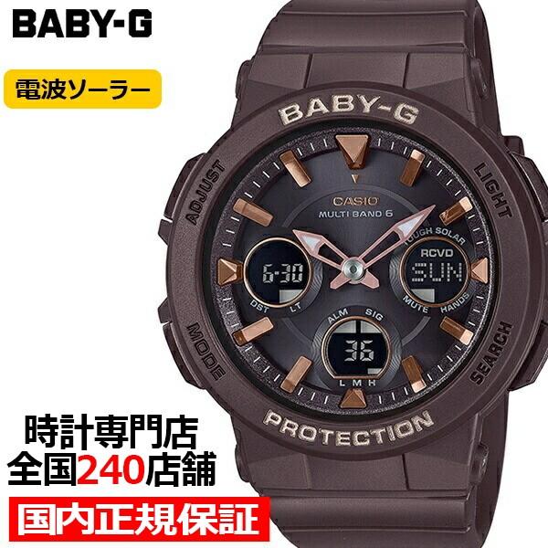 BABY-G ベビージー BGA-2510-5AJF レディース 腕...
