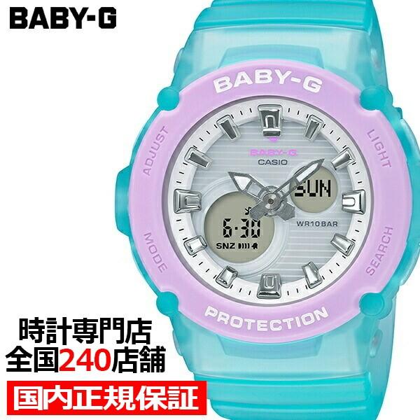 BABY-G ベビージー ビーチシーン BGA-270-2AJF レ...