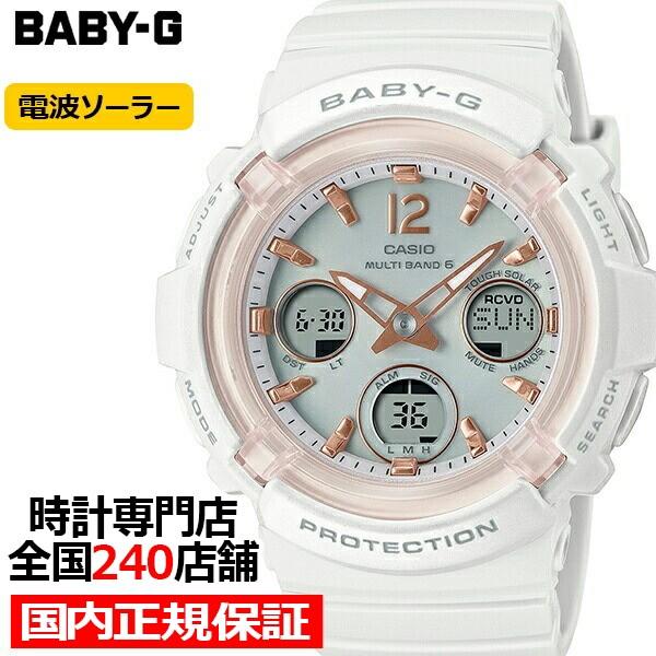 BABY-G ベビーG BGA-2800-7AJF レディース 腕時計...