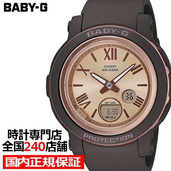 10月9日発売 BABY-G ベビージー BGA-290-5AJF レ...