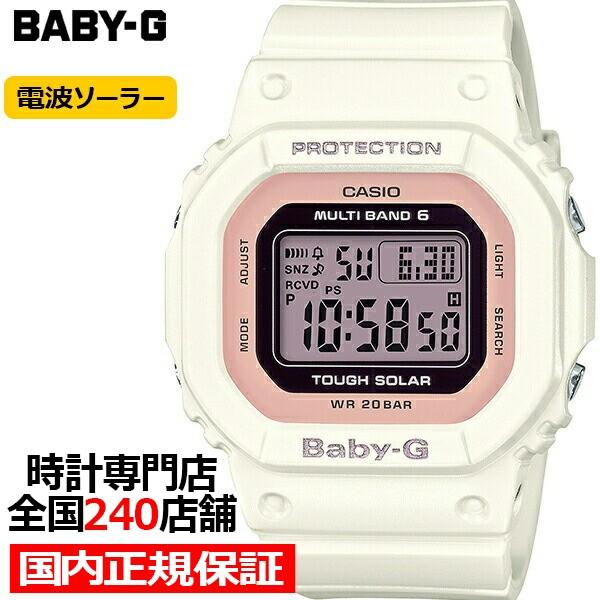 BABY-G ベビーG スクエア BGD-5000U-7DJF レディ...