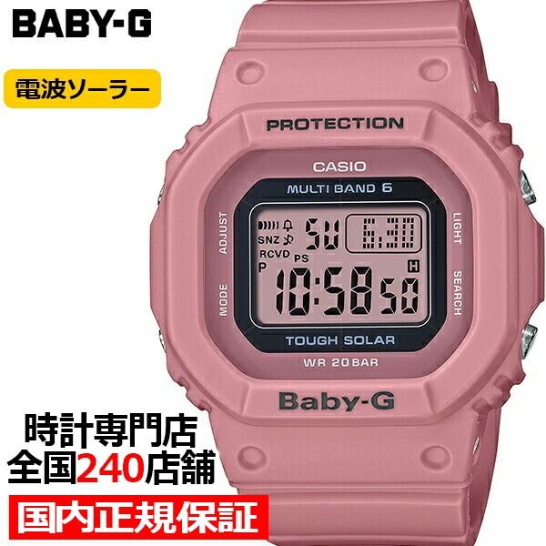 4月16日発売 BABY-G ベビーG アースカラートーン ...