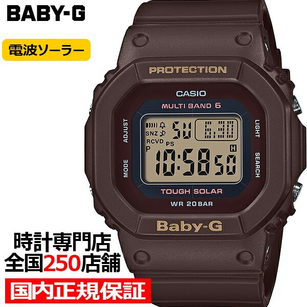 BABY-G ベビーG アースカラートーン BGD-5000UET-...
