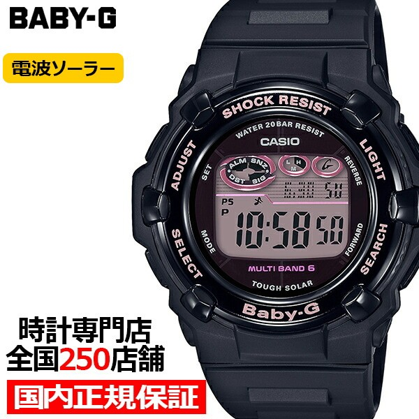 BABY-G ベビーG BGR-3000UCB-1JF レディース 腕時...