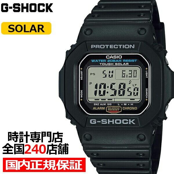 7月9日発売 G-SHOCK Gショック 5600シリーズ G-56...