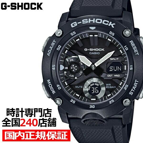 G-SHOCK Gショック モノトーンカラー GA-2000S-1A...