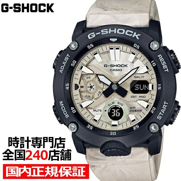 G-SHOCK Gショック アースカラートーン GA-2000WM...