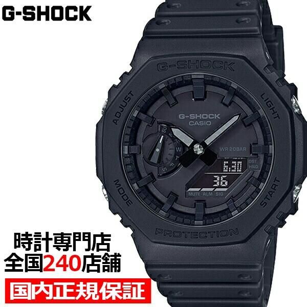 G-SHOCK ベーシック GA-2100-1A1JF メンズ 腕時計...