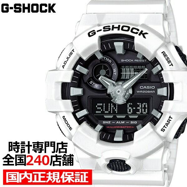 G-SHOCK ジーショック GA-700-7AJF カシオ メンズ...