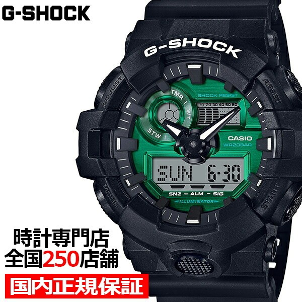 4月10日発売 G-SHOCK Gショック ブラック & グリ...