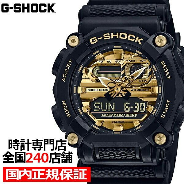 G-SHOCK Gショック GA-900シリーズ GA-900AG-1AJF...